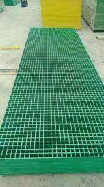 玻璃钢格栅排水沟格栅盖板型号齐全