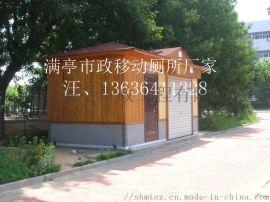 城市公交站台、 环保厕所售货车、商亭、福利彩票亭