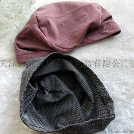外贸帽薄款磁纤维睡帽
