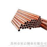 供应优质T2紫铜管 T2厚壁管 T2薄壁管