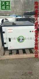 商用油烟净化器6000风量低空排放饭店厨房