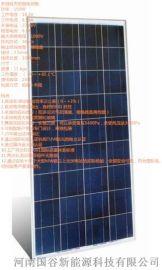 多晶150W太阳能光伏板