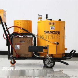 车间沉降缝施工裂缝灌缝60升灌缝机市场售价