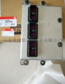 徐工LW1200K装载机康明斯QSK19电脑板4995444