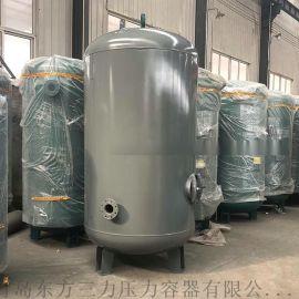 压缩空气碳钢储气罐 青岛东方三力储气罐 缓冲储气罐
