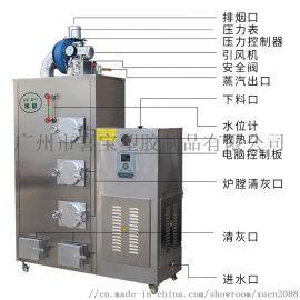 旭恩80kg生物颗粒蒸汽锅炉节能蒸汽发生器