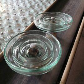玻璃钢化绝缘子 LXY-70