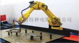 仓储机器人移动电缆,上海名耐