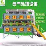 工业有机废气催化处理净化燃烧节能和稳定性
