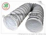 DFG系列伸缩耐磨通风管 PVC尼龙布吸风管