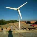 陕西晟成铝合金景观岛屿美化专用小型风力发电机