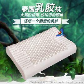 泰国乳胶枕护颈单人颈椎枕橡胶记忆枕头成人厂家