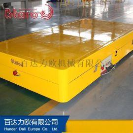 山西BWP-10t电动平板车无轨运输平车使用方便