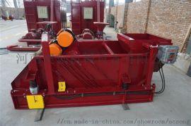 泥浆钻井液振动筛厂家设计石油矿井用振动筛特点原理
