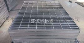 不锈钢格栅板 热镀锌踏步板 电厂踏步平台板