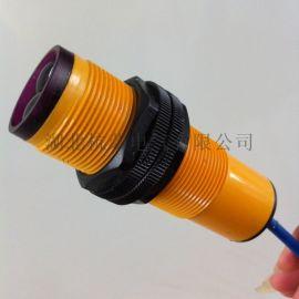 杭榮SAT8-7BXSG7MMFB光電感測器