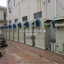 布袋除尘器工业用布袋除尘器环保设备脉冲布袋除尘器