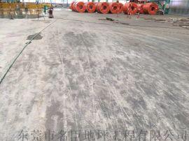 塘廈鎮車間地面固化工程 清溪鎮工廠地板翻新固化