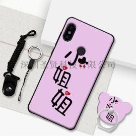 加工各类彩绘手机壳,彩雕手机保护壳,手机保护套