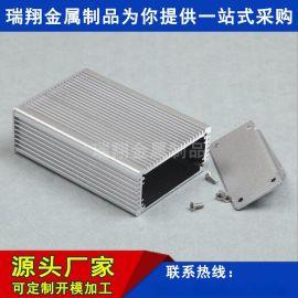 厂家订制功放铝壳线路板外壳电源铝盒仪表外壳型材