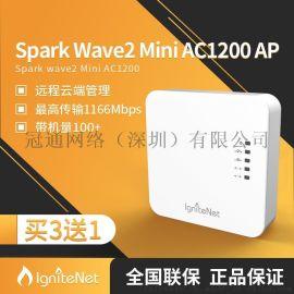 IgniteNet Mini室內千兆雙頻無線AP