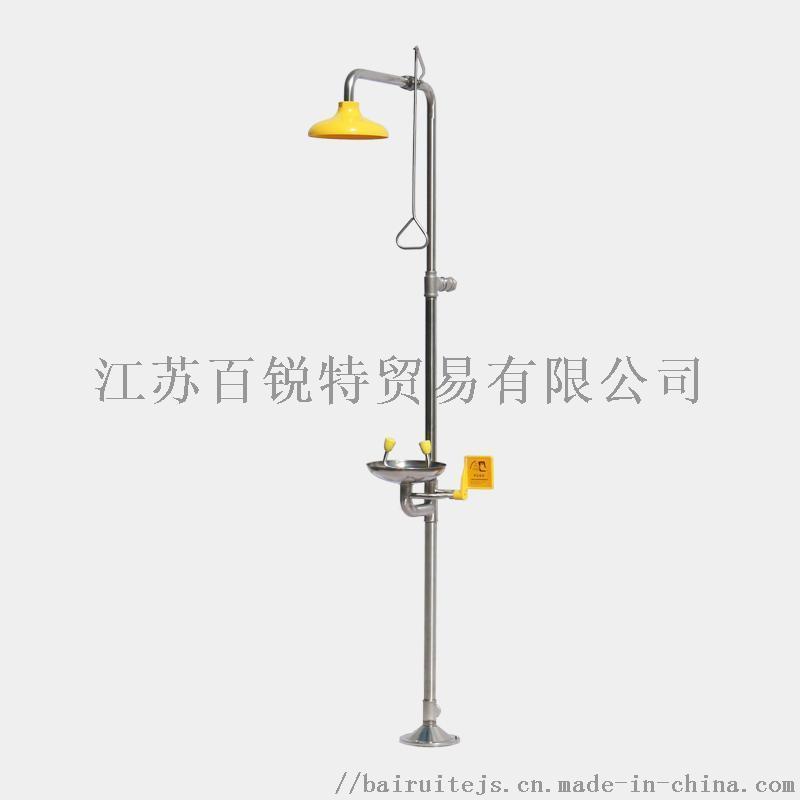 BTF41复合式手动排空防冻不锈钢洗眼器