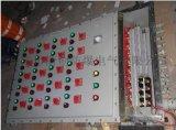 怎么正确使用与选择防爆配电箱