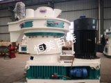 厂家直销 700型木屑颗粒机 560型颗粒机