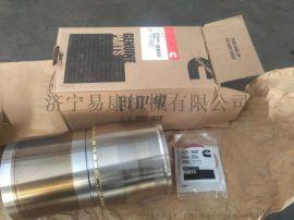 康明斯QSX15-C630继电器3916302
