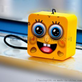 顥軒藍牙音箱防水工廠卡通小奶酪藍牙音響新款藍牙小音響重低音炮