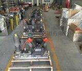 10KV真空斷路器常見故障預防與處理方法
