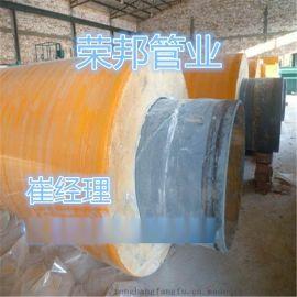 玻璃钢缠绕保温管,预制玻璃钢管道