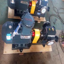 沥青泵筑路沥青泵保温沥青泵高温泵