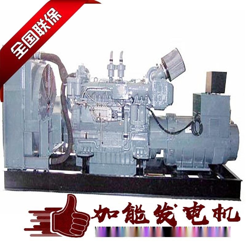 东莞发电机保养 400kw劳斯莱斯发电机组