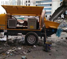 全能型细石混凝土泵制造商关于使用期间的3点准备工作