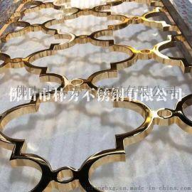 天津 高端酒店屏风隔断 拉丝古铜不锈钢屏风定制
