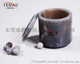 腾奥玛瑙球磨罐 实验室玛瑙球磨罐 圆形玛瑙球磨罐