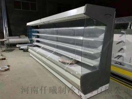 华南城拉门柜玻璃门展示柜水果保鲜柜风幕柜厂家直销