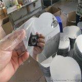 低价镜子 灯具镜片 反光镜子