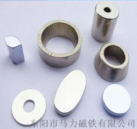 烧结钕铁硼强磁铁 椭圆形磁铁 异形磁铁定制加工