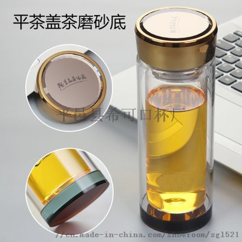 杯双层防摔玻璃杯商务办公时尚水杯定制logo广告礼品杯子