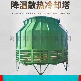 世锦定制20吨玻璃钢冷却塔 逆流式低噪音冷却水塔