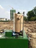 屠宰一體化污水處理設備方案
