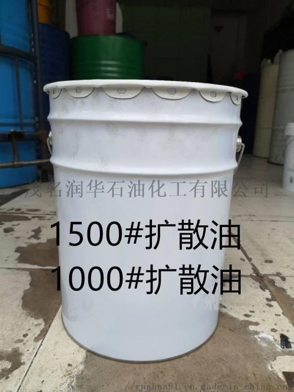 AK-1000扩散油茂名总公司深圳分公司供应