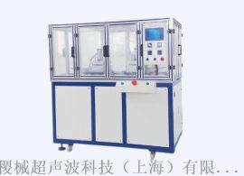 供应滤芯端盖焊接机 滤芯焊接机 滤芯机厂家