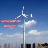 晟成sc水平式风电机稀土永磁发电机多功能风电一体机