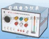 DN-6型锅炉自动显控仪