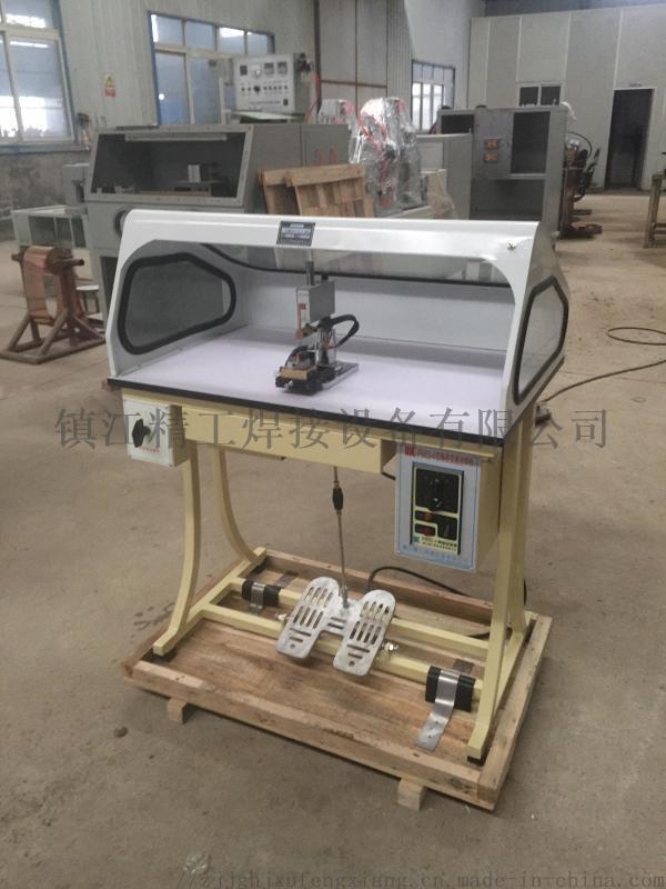 氣體感測器專用點焊機PW03-4A型