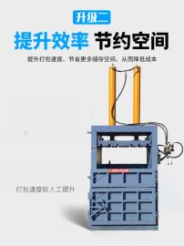 金属液压打包机 液压废纸打包机 液压立式打包机价格