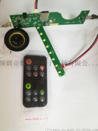 定時MP3開機藍牙燈模塊板卡呼吸燈藍牙模組呼吸燈解碼器方案
